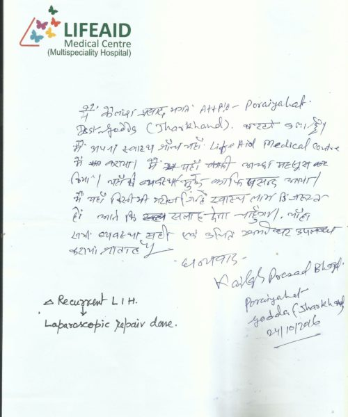 feedback of pt. kailash bhagat-1