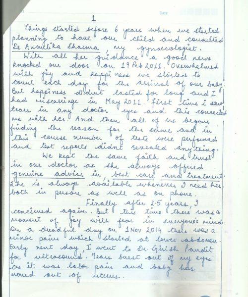feedback of pt. nitika-1