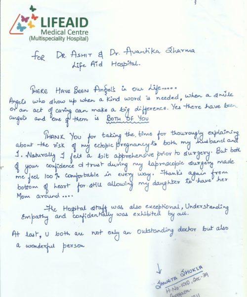 feedback of pt. shweta shukla-1