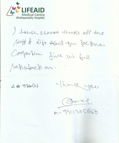 feedback of pt. subhash-1